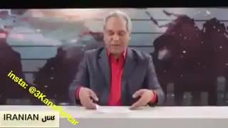When Mehran Modiri becomes a news anchor - Video