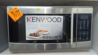 The best microwave in the world