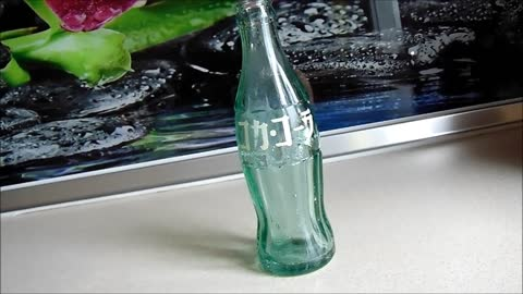 Antique Japanese Coca-Cola Bottle