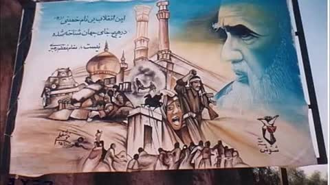 Cultures form around the world - Journey To Iran 1998 by Antony Hylton Episode 11