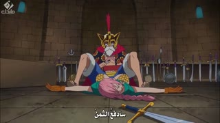 One Piece - 650[mq][arabic][by an-black] - Video