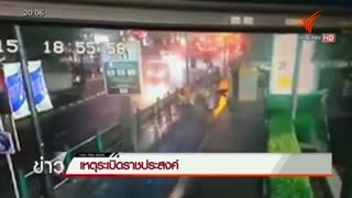 Bomb near shrine in Thai capital kills at least 12 - Video