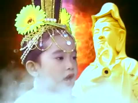 Musical Mother Buddha of compassion