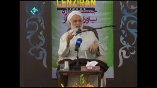 Gharati speech about right of women in Islam - Video