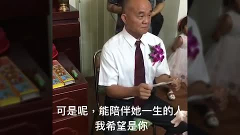 Father-in-law has tearful message at his daughter's wedding