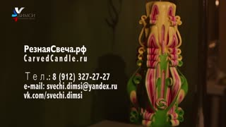 Carved Candle from manufacture DIMSI - Video