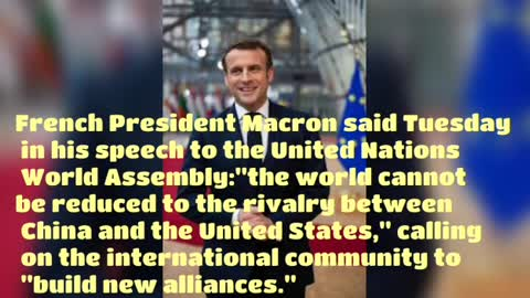 """Macron said: the US- chinese """" rivalry"""" should not dominate the world"""