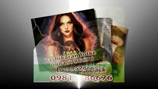 vashikaran specialist in uk +91-9780225275 usa - Video