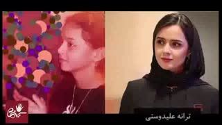 How Much Do You Really Know About Iranian Actors - Video