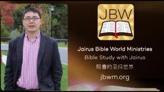 Bible Study With Jairus Numbers 9