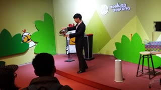 Magic Show For The Kids - Video