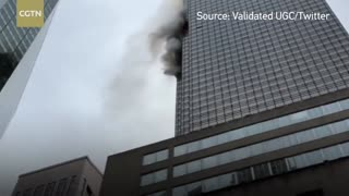Fire Trump Tower New York