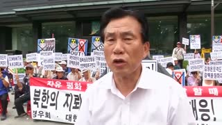 South Korea protests, North declares 'state of war' - Video