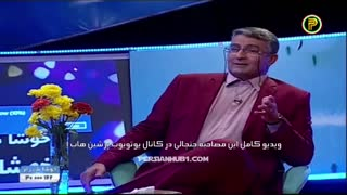 Hamid Mahisefat on Live TV - Video