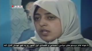 Masoumeh Ebtekar's speech during 1979 Iran hostage crisis - Video