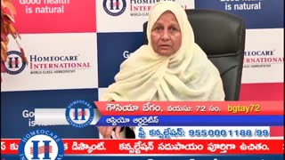 Review On Degenerative Arthritis Homeopathy Treatment - Video
