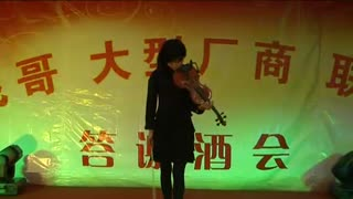 Violin Ayame Suzuky - Canon in D - Video