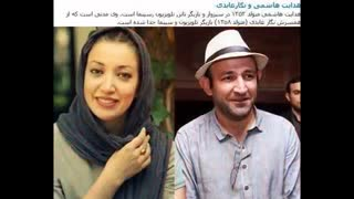 Persian Celebrities who Divorced - Video