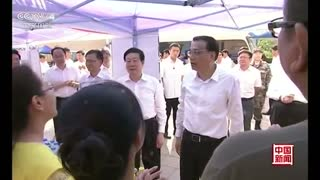 China Premier visits Tianjin blast site