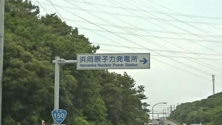 Nuclear Power Plant in Japan - Video
