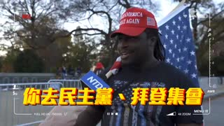 Interview with black Trump supporter