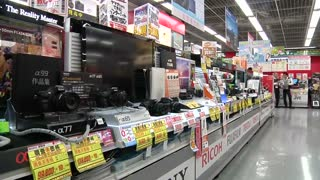 Japan inflation flatlines in July - Video