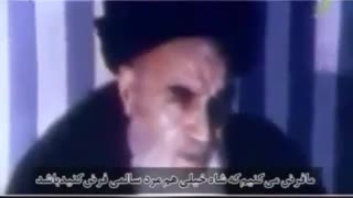 What did Ayatollah Khomeini say about former Shah of Iran - Video