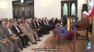 Akbar Hashemi Rafsanjani ,an influential Iranian politician and writer - Video