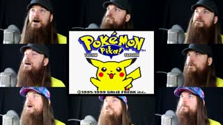 Pokemon title theme covered by one-man acapella performance