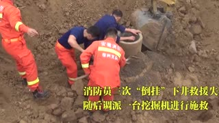 Woman Stuck Down Narrow Well After Jumping In After Row