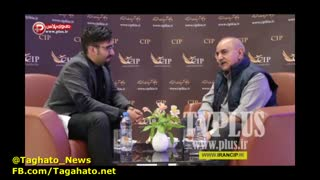 Parviz Parastui and Bodyguard Film - Video
