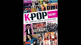 Awesome KPop Merchandise Site - Video