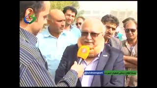 Modern Stadium Inaugurated in Isfahan after a Decade - Video