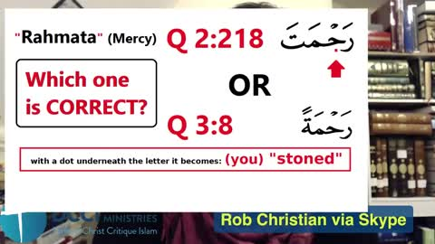 The corruption of todays official Quran with Rob Christian