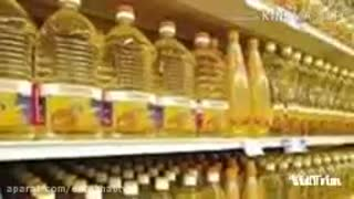 Akhond speaking about cooking oil's miracle - Video