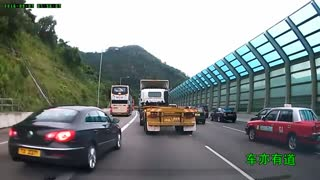 The Volkswagen bus lane go, this punishment came really fast - Video