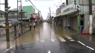 Floods hit Japan