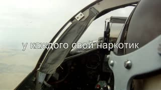 Breathtaking video right from the cockpit of a Su-24М