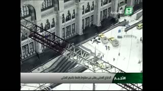 Death toll rises in crane accident in Mecca - Video