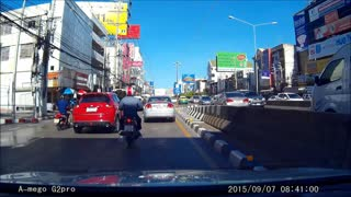 Dashcam Capture Shooting Star in Thailand - Video