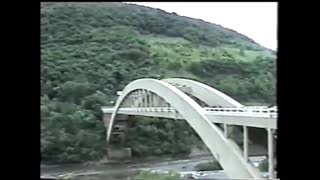 Daring Bridge Bike Ride - Video