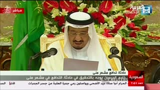 Saudi King orders review of haj plan after disaster - Video