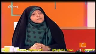 Interview with Iran's first ever female vice president Masoumeh Ebtekar - Video