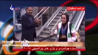 Iran's sport minister welcoming athletes