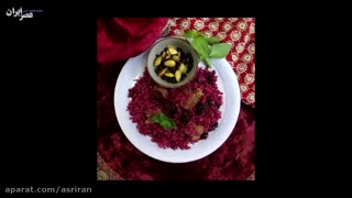 Taste of Persia – Shiraz Food Tour - Video