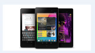 Nexus 7 2013 Review Picture - Video