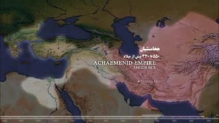 History of Iran - 3200 BCE -Present - Video