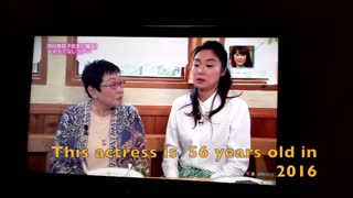 Japanese women stay young part 1 - example
