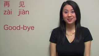 Learn Basic Greetings in Mandarin Chinese- Hello  How Are You  Thank you ❤ Learn Chinese With Emma - Video