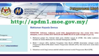 APDM Online - Video